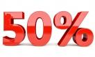 Шустрым, скидка! Cтоимость 1 семестра со скидкой 50% при прохождении всего процесса оформления документов за 7 дней!